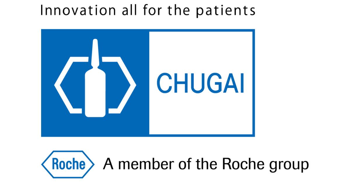 Chugai : l'EMA et la FDA acceptent les demandes de mise sur le marché du satralizumab pour la maladie du spectre de la neuromyélite optique